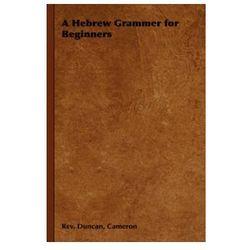 Hebrew Grammer for Beginners