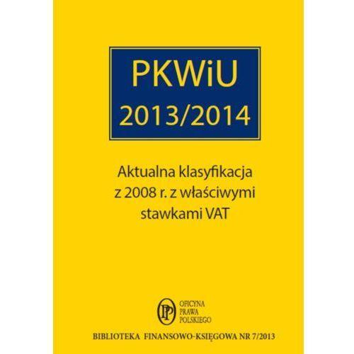 PKWiU 2013/2014 (opr. miękka)