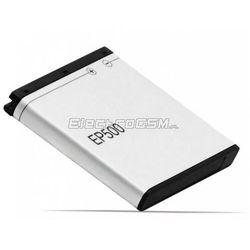 EP-500 Bateria Sony Ericsson U5 Vivaz U8