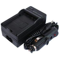 JVC BN-VG107 ładowarka 230V/12V (gustaf)