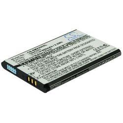 Samsung X300 600mAh 2.22Wh Li-Ion 3.7V (Cameron Sino)