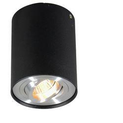 Reflektor RONDO 1xGU10/50W/230V