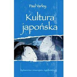 Kultura japońska (opr. miękka)