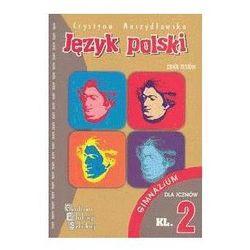 Język polski. Klasa 2, gimnazjum. Zbiór testów (opr. miękka)