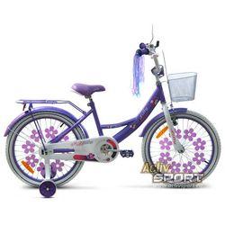 Rower dziecięcy 20 Lilly fioletowy - Fioletowy