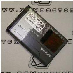 Bateria Nokia BL-5C bulk