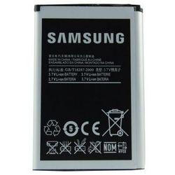 Bateria Samsung WAVE S8500 i8910i EB504465VU 1500mAh Li-Ion Oryginalna