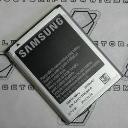 Bateria Samsung EB615268VU N7000 Galaxy Note bulk