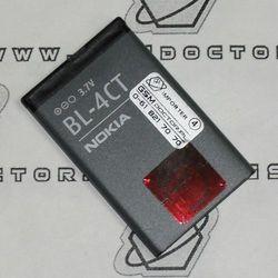 Bateria Nokia BL-4CT bulk