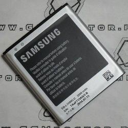 Bateria Samsung EB-L1H9KLU I8730 Galaxy Express bulk