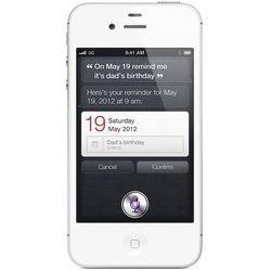 Apple iPhone 4S 16GB Zmieniamy ceny co 24h. Sprawdź aktualną (--98%)
