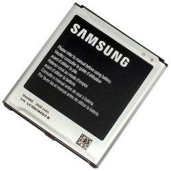 Bateria Samsung Galaxy S 4 (EB-B600BEBECWW) Natychmiastowa wysyłka! Darmowy odbiór w 19 miastach!