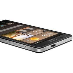 Huawei Ascend G6 Zmieniamy ceny co 24h (--98%)