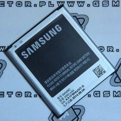 Bateria Samsung B450BC Galaxy Core 4G SM-G3518 bulk