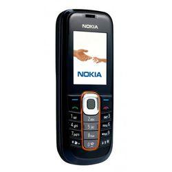 Nokia 2600 Zmieniamy ceny co 24h (-50%)