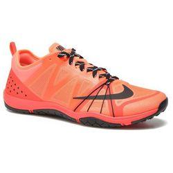 Buty sportowe Nike Wmns Nike Free Cross Compete Damskie Pomarańczowe 100 dni na zwrot lub wymianę