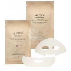 Shiseido Benefiance Pure Retinol Intensive Revitalizing Face Mask (W) maseczka do twarzy 4 zestawy