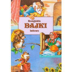 Rosyjskie bajki ludowe (opr. twarda)