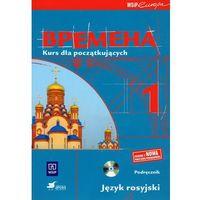 Wremiena 1 Podręcznik Z Płytą Cd Kurs Dla Początkujących (opr. miękka)