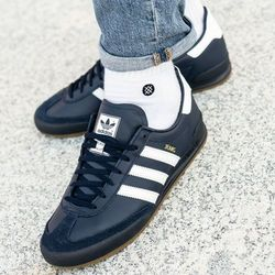 Adidas Jeans (BD7682)